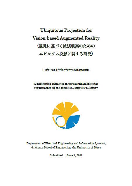 Computer vision phd thesis